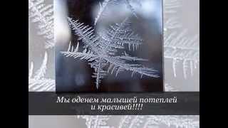 Детские зимние костюмы(, 2012-10-25T12:38:49.000Z)