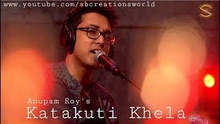 Katakuti Khela | Zulfiqar Movie 2016 | Anupam Roy | Guitar by Subrata