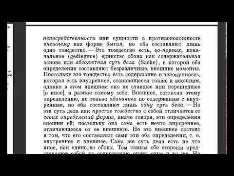 Философия Фейербаха – кратко - Русская историческая библиотека
