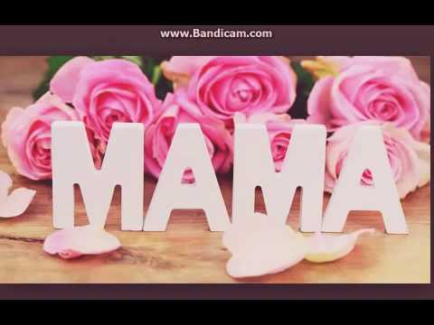 песня про маму ДО СЛЁЗ!!!!! - Как поздравить с Днем Рождения
