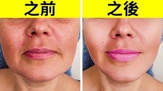 做這個5分鐘日式臉部按摩,會讓你年輕5歲
