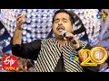 Geethamadhuri Performance - Naruda o Naruda Song in ETV @ 20 Years Celebrations - 9th August 2015