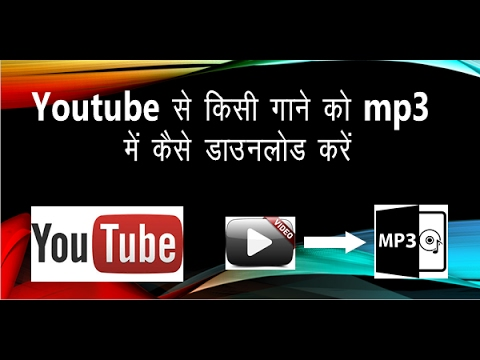 Youtube to mp3 downloader free android freewares.