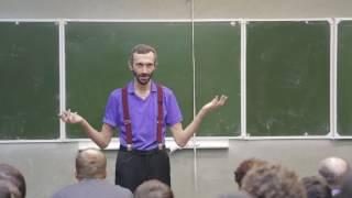 Теоретико-игровая модель социального раскола (Алексей Савватеев)