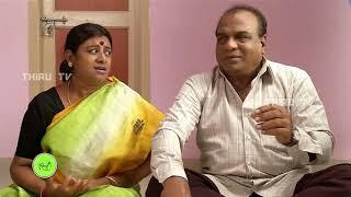 NATHASWARAM|TAMIL SERIAL|COMEDY|PRASATH FAMILY & SUBRAMANI DISCUSSION TO MAHA FAMILY
