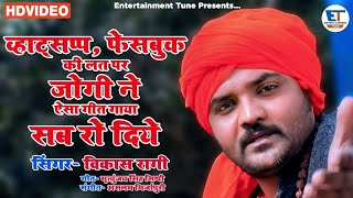 Video    माँ-बाप पे आधारित रुला देने वाला गीत    Maa Baap Song   facebook whatsapp अउर माई बाप   