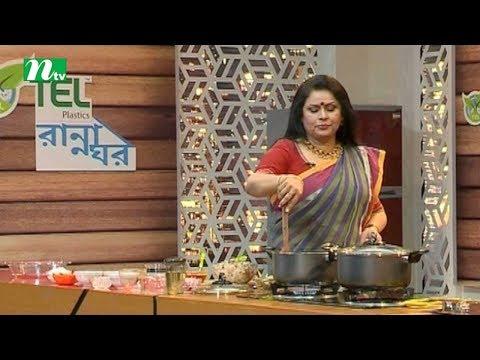 TEL Plastics Rannaghar | Episode 29 | Food Programme