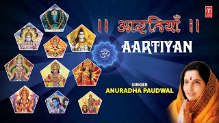 Aartiyan Vol. 3 By Anuradha Paudwal Full Audio Songs Juke Box
