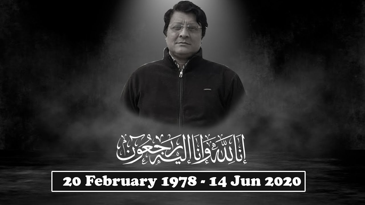 Amir Khan the Great Pakistani Ninja (RIP) | Lahore TV Condolence