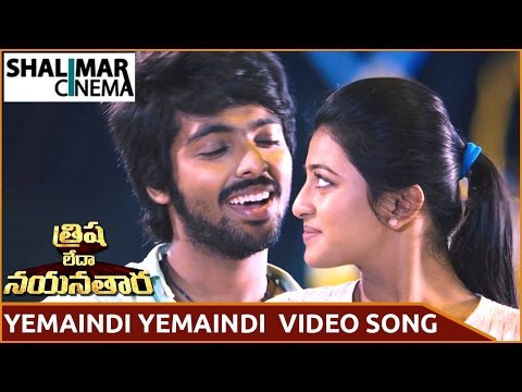 Trisha Leda Nayanthara Movie || Yemaindi Yemaindi Video Song ||  G.V. Prakash Kumar, Anandhi