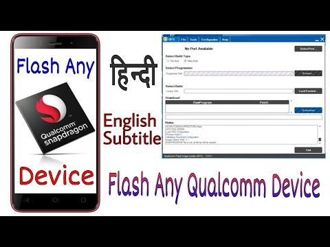 Download Qualcomm Flash Tool Samsung Oppo Vivo Mi Flash Tool