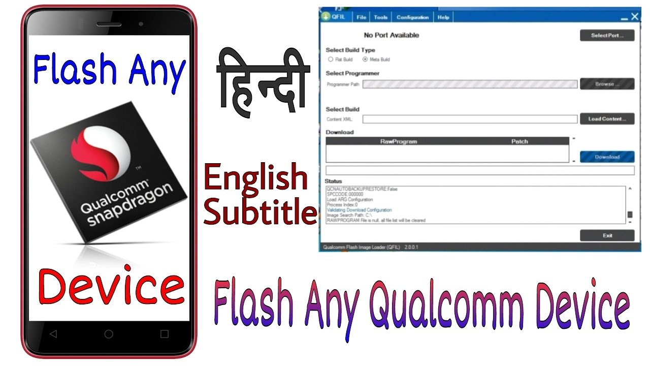 How to flash Qualcomm Device - How to use Qualcomm flash tool [Hindi]