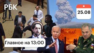 Талибы: Панджшер сдастся. Где Масуд?/РФ: переброска военных/ Запад: $ на противостояние РФ