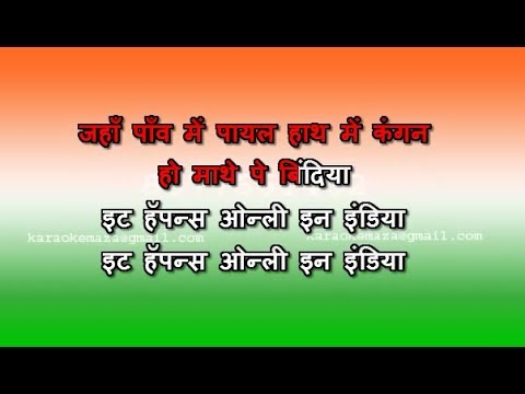 Its Happens Only In India - Karaoke - Pardesi Babu - Anand Raj Anand