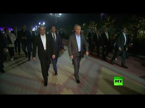 شاهد الرئيس بوتين يستقبل السيسي ويصحبه في جولة على كورنيش الواجهة البحرية لسوتشي  - نشر قبل 5 ساعة