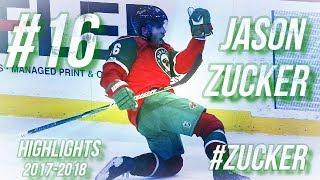 JASON ZUCKER HIGHLIGHTS 17-18 [HD]