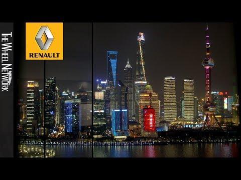 Renault Design Center Shanghai