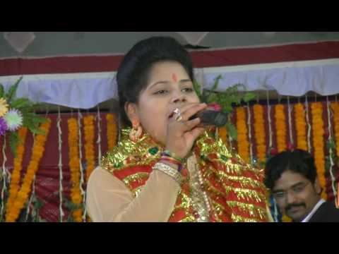 Poonam Sharma Stage Show  2017