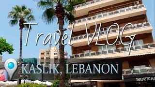 Просто прогулка по нашей деревеньке Каслик Ливан.Kaslik  Lebanon