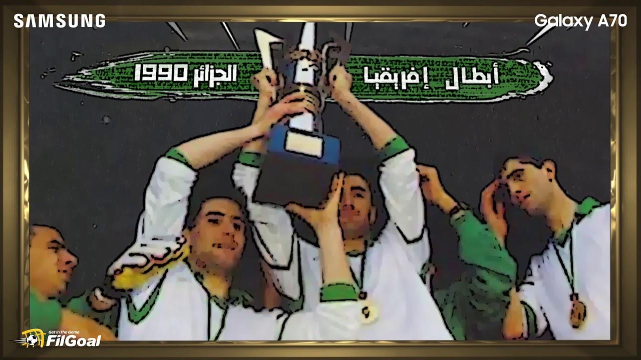 """فيديو في الجول .. منتخب الجزائر لتعريف إفريقيا """"شكون إحنا"""""""