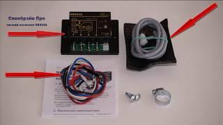 Зимний комплект для кондиционера, подключение настройка , обзор.