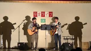 愛がなくちゃ/ウルフルズ'(cover)