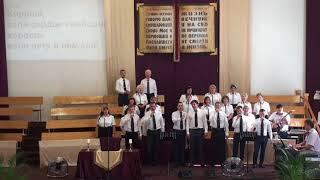 Богослужение в Мытищинской Церкви Евангельских Христиан Баптистов от 20.08.2017