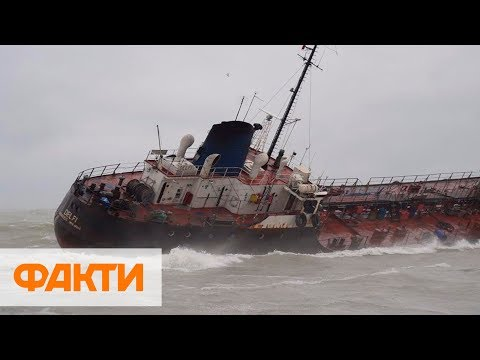 Как спасали экипаж танкера Делфи и в каком состоянии моряки
