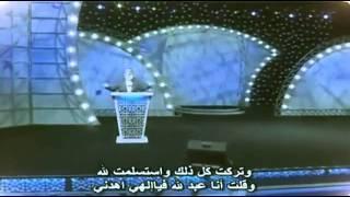 شاب مسيحي يسأل شيخ مسلم في  الصميم    فيديو مؤثر مبكي !!