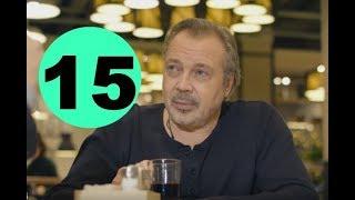 Шелест 2 сезон Большой передел 15 серия - Полный анонс