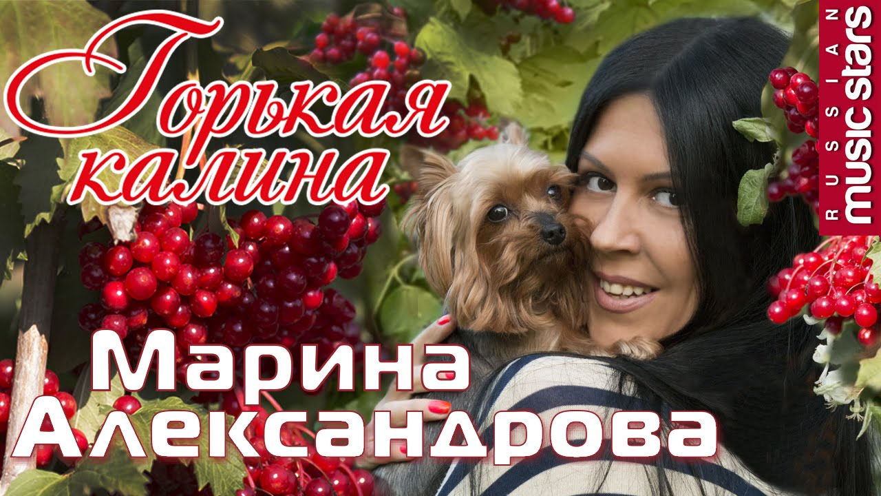 Alexander Domogarov threatened Marina Alexandrova for a long time 07.07.2013 49