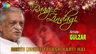 Beete Rishte Talash Karti Hai | Gulzar Nazm In His Own Voice
