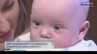 Алеша Прилуцкий 4 месяца синдром короткой кишки спасет внутривенное питание на год