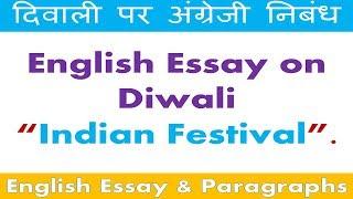 English Essay on Diwali in Hindi