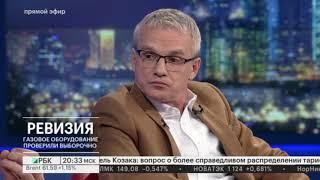 Смотреть РБК-ТВ, Что это значит. В Гостях депутат Госдумы Сергей Пахомов онлайн