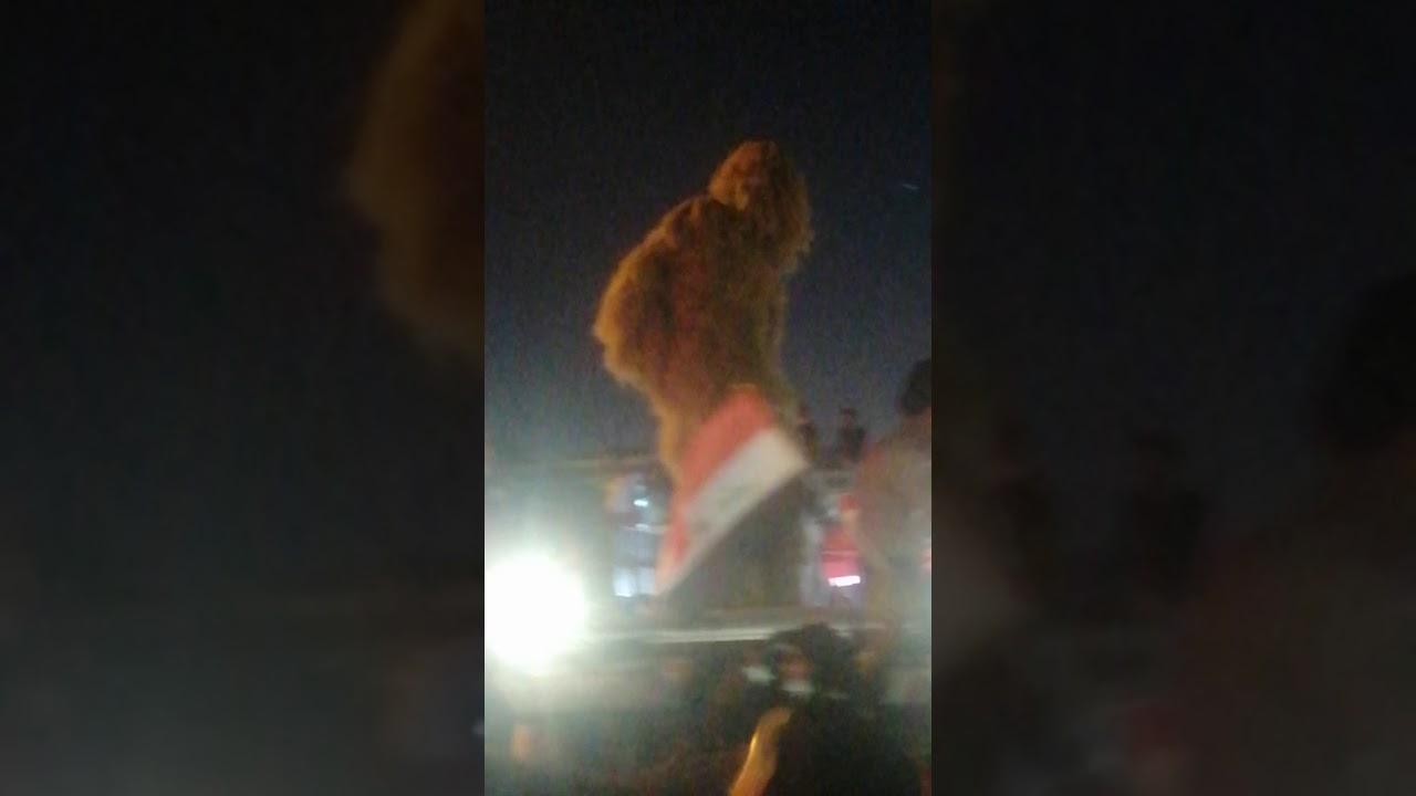 اليوم في المظاهرات بغداد ساحة التحرير نكلبت بوشنكي ابو الحشيش ردح #رسول_الراقي