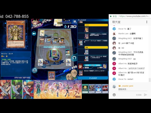 pc版duel links+ kc cup stage 2