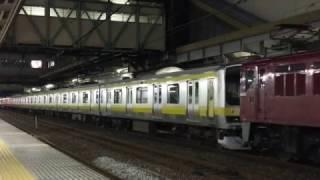 【JR】E231系0番台B22(7B)『秋田車両センター(AT)入場配給』新松戸・吹上・高崎