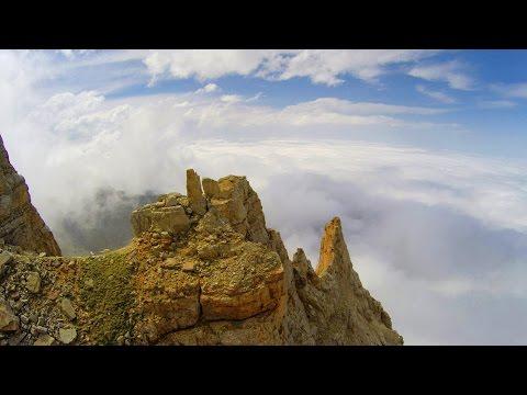Гёй-гёльский национальный парк
