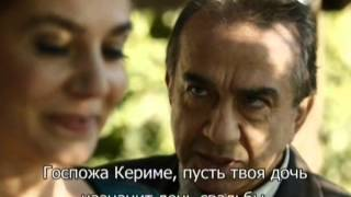 Карадай 71 серия (120). Русские субтитры