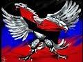 Я Славянин Я Русский mp3