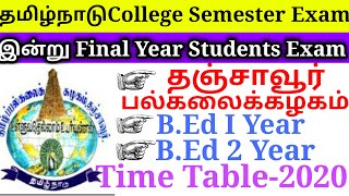 TN Tamil University B.Ed I Year & B.Ed II Year Examination 2020 Release Tamil University Today Tamil