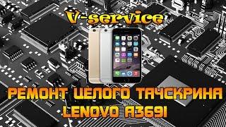 видео Ремонт Lenovo A680: замена стекла экрана, дисплея, аккумулятора, разъема USB гнезда зарядки