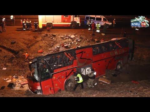 В Становлянском районе перевернулся автобус с пассажирами: два человека погибли