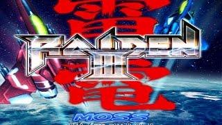 Gameplay: Raiden III (PC)