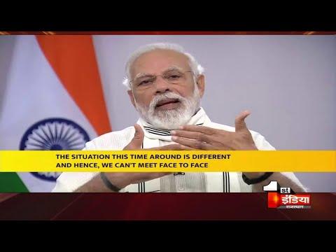 Corona Warriors के सम्मान में PM Modi का संबोधन |  Full Speech