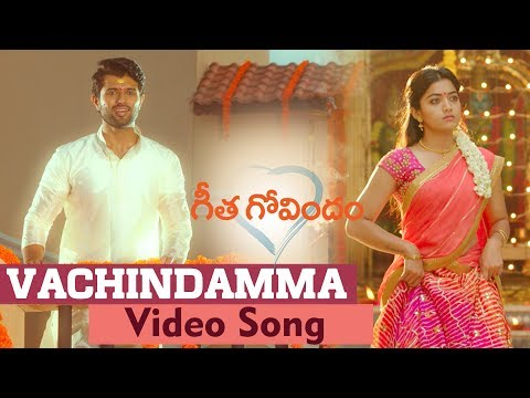 Vachindamma Video Song | Geetha Govindam |...