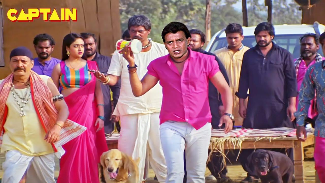 """मिथुन चक्रवर्ती, जॉनी लीवर की नई रिलीज़ हिंदी एक्शन फिल्म """" दो नम्बरी """" #Mithun Chakraborty #Johnny"""