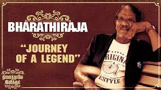 Bharathiraja Interview