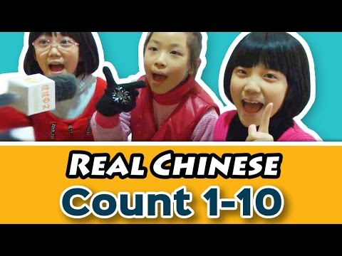 Chinese on the Street - Counting numbers using finger gestures